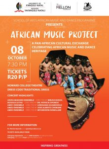 African Music and Dance Heritage Concert @ Howard College Theatre