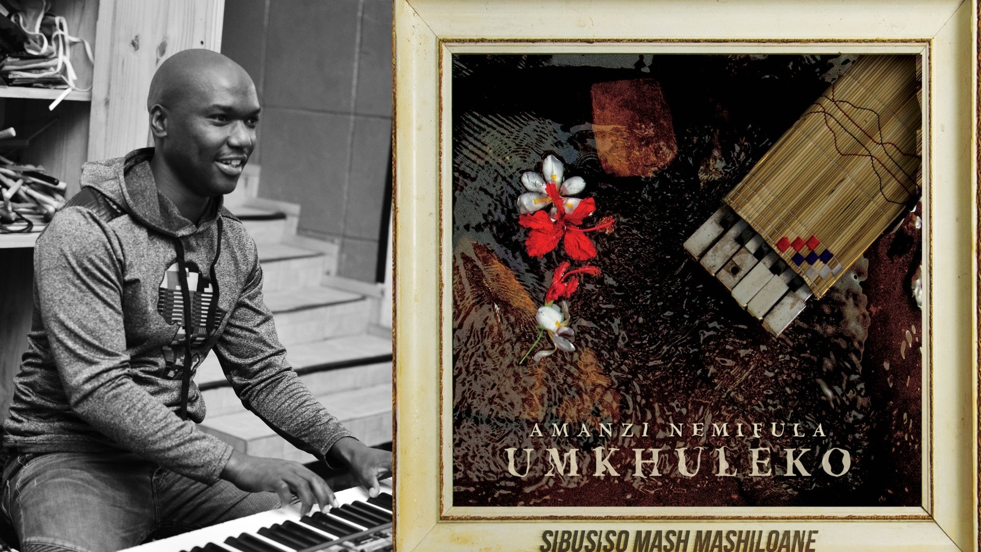 z lecturer Mr Sibusiso Mashiloane and his new album.